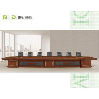 美迪HU01080会议桌