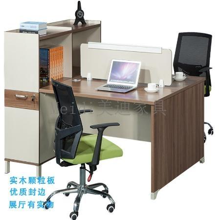 H01P-2B 双人位屏风办公桌写字台书桌