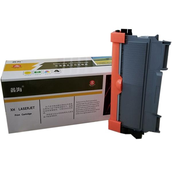 鑫海-2215-黑粉盒