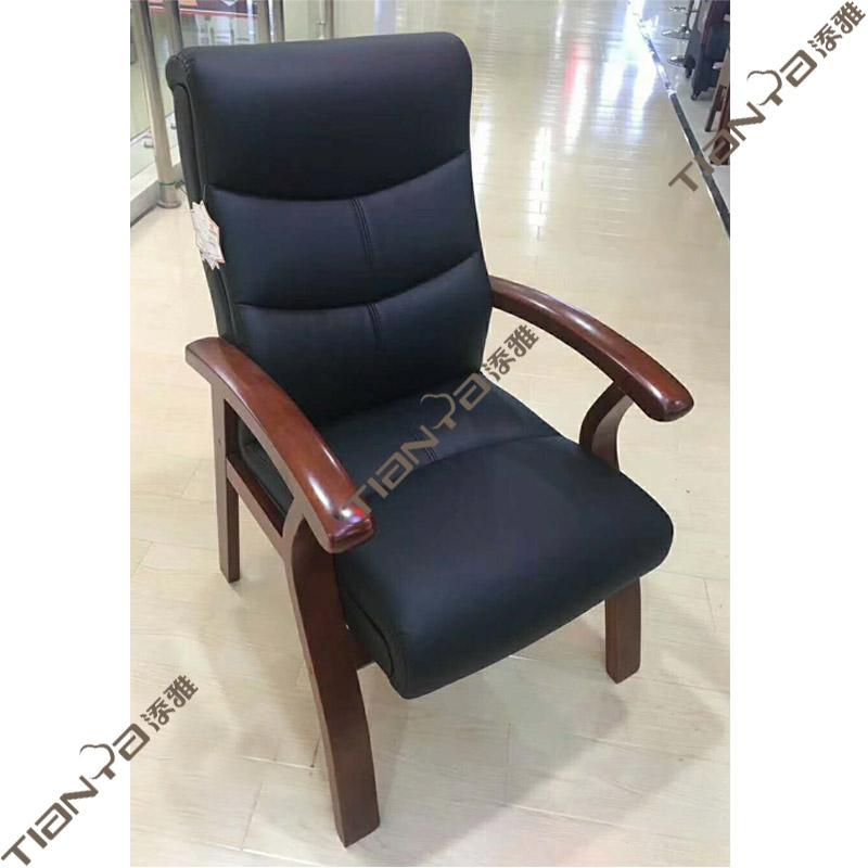 TY-HYY020会议椅