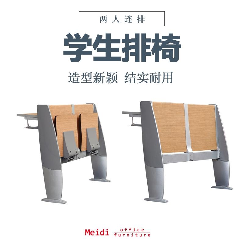 tc-982排椅